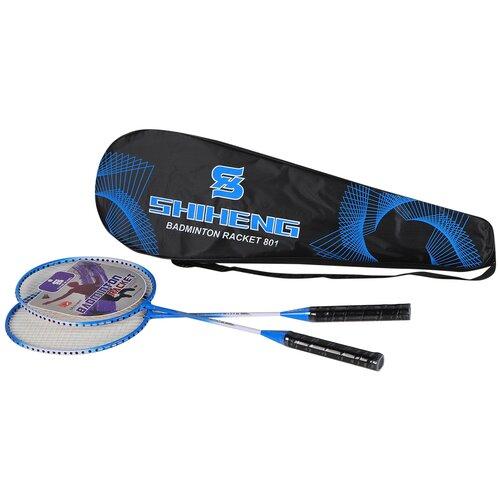 Бадминтон, игровой набор детский для игры в бадминтон, для игры на улице, игра для двоих, активная игра, для детей, в комплекте две металлические ракетки,ракетки для бадминтона, в сумке, цвет синий, 68х2х22 см