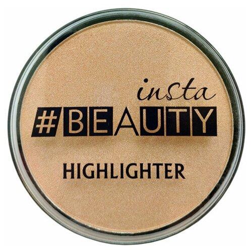 Insta#beauty Хайлайтер insta #beauty Highlighter т. 05