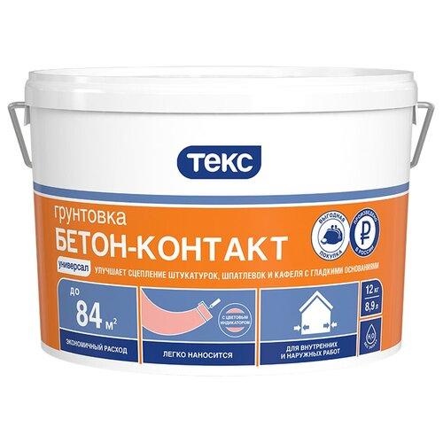 Грунтовка ТЕКС бетон-контакт Универсал (3 кг) 12