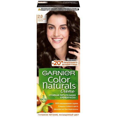 GARNIER Color Naturals стойкая питательная крем-краска для волос, 2.0, Элегантный Черный недорого