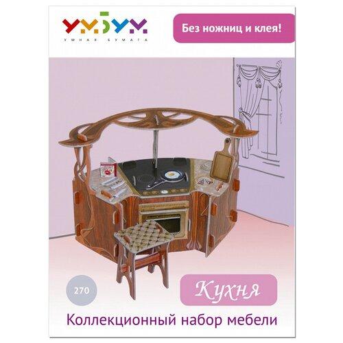 Сборная модель Умная Бумага Мебель: Кухня (270)