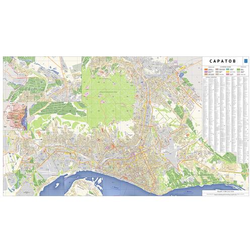 Настенная карта Саратова 102x178 см - самокл. пленка