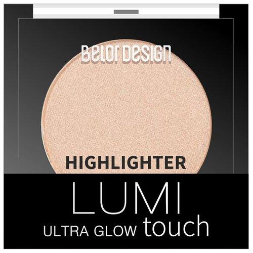 BelorDesign Хайлайтер Lumi Touch 2 halo glow