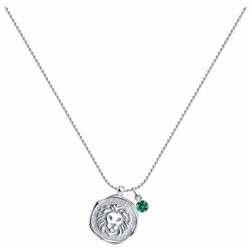 SOKOLOV Колье из серебра с кристаллом Swarovski 94070392, 45 см, 5.59 г