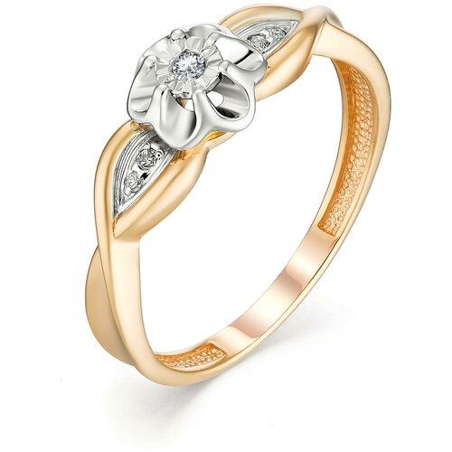АЛЬКОР Кольцо с 5 бриллиантами из красного золота 13105-100, размер 16.5 алькор кольцо с 6 бриллиантами из красного золота 13428 113 размер 15 5