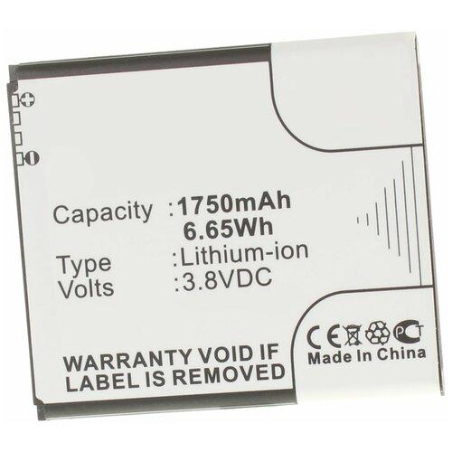 Аккумулятор iBatt iB-U2-M553 1750mAh для Huawei Ascend Y500, Y300C, Ascend U8833, Ascend Y300-0100, Ascend Y300C, Ascend T8833,