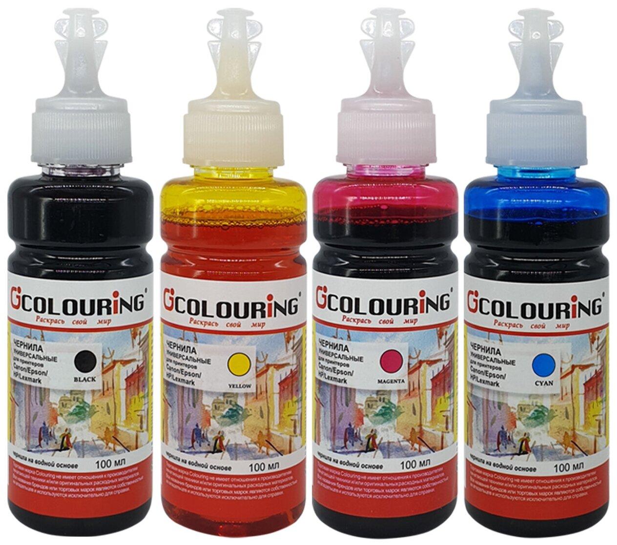"""Чернила (краска) для заправки принтера Canon PIXMA TS3340 (набор """"СТАНДАРТ"""") — купить по выгодной цене на Яндекс.Маркете"""