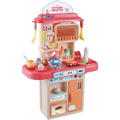 Набор Твоя первая кухня от Евы Королевы, с набором посуды и продуктами; 30 предметов, со светом, звуком и паром, на батарейках