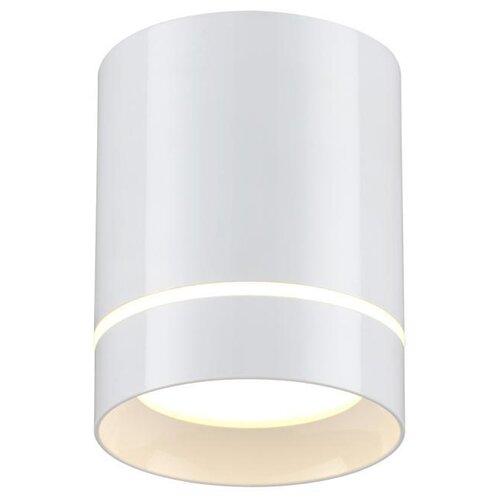 Потолочный светодиодный светильник Novotech Arum 357684 бюстгальтер arum mosaic