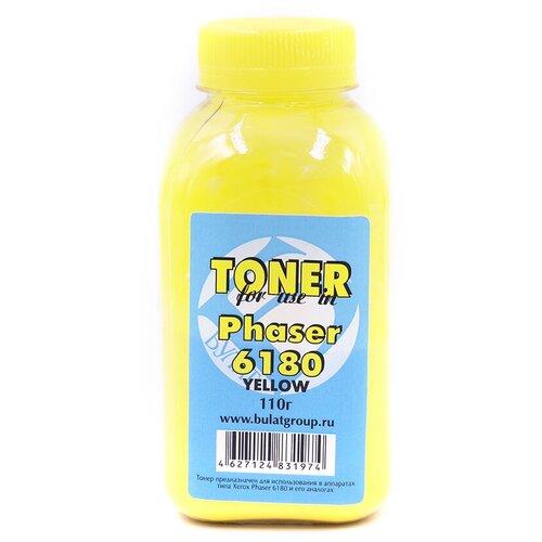 Тонер булат Phaser 6180 Y для Xerox Phaser 6180, Phaser 6280 (Жёлтый, банка 110г.)