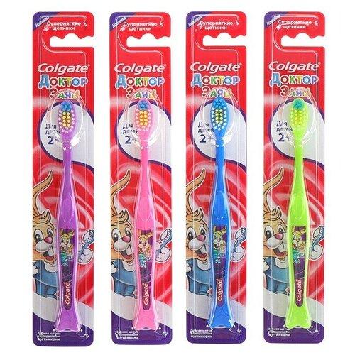 Купить Зубная щетка Colgate Детская 2+ микс, Гигиена полости рта