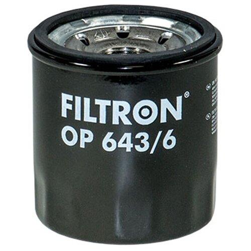 Масляный фильтр Рено Дастер 1.6 114 л.с. H4M FILTRON OP 643/6 масляный фильтр filtron op 643 3