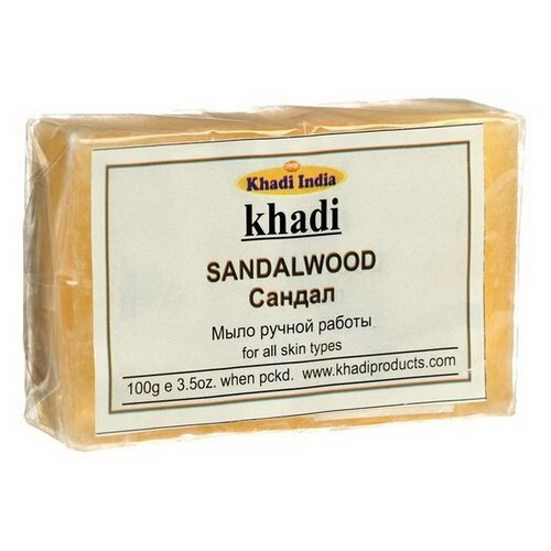 Мыло кусковое Khadi Sandalwood, 100 г