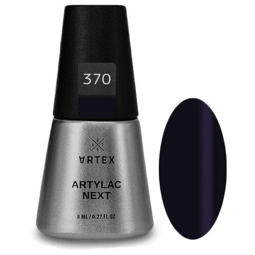 Купить Гель-лак для ногтей ARTEX Next, 8 мл, 370