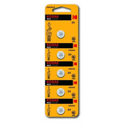 Kodak Батарейка Kodak CR2025-5BL, 5шт (30411562)