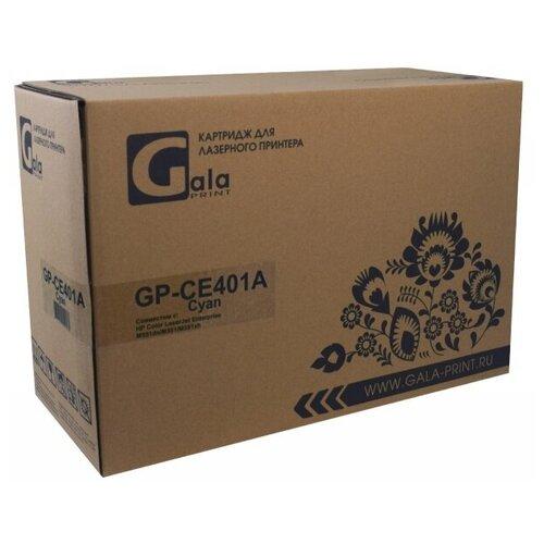 Фото - Картридж GP-CE401A для принтеров HP Color LaserJet Enterprise M551dn, M551n, M551xh Cyan 6000 копий GalaPrint картридж 507a hb ce401a hi black для hp lj enterprise m551 m575 cyan 6000 копий