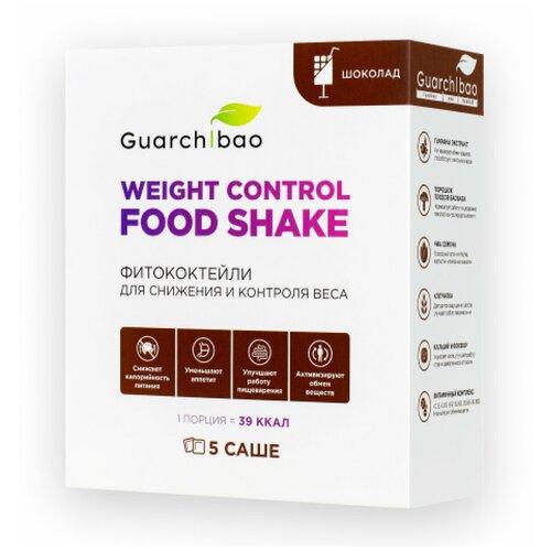 Фото - Белковый коктейль для похудения Guarchibao Weight Control FOOD SHAKE Шоколад, Саше пакетики 5 шт., Диетическая еда. Клетчатка и витамины батончики глазированные guarchibao pro snack со вкусом ананаса 5 шт