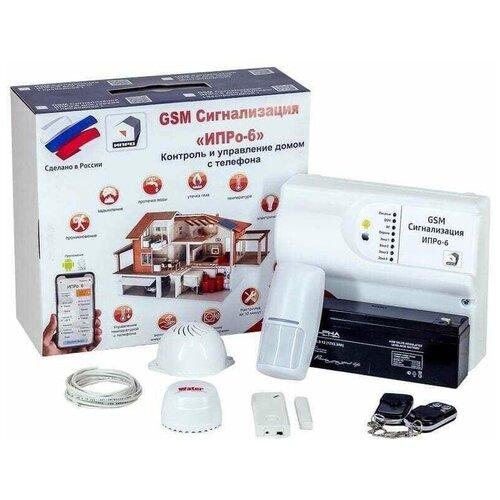 GSM сигнализация ИПРо-6 для квартиры