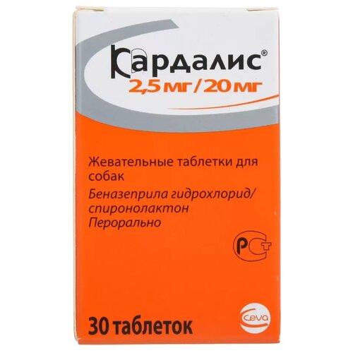 Таблетки Сева Кардалис 2,5 мг/20 мг, 30шт. в уп.