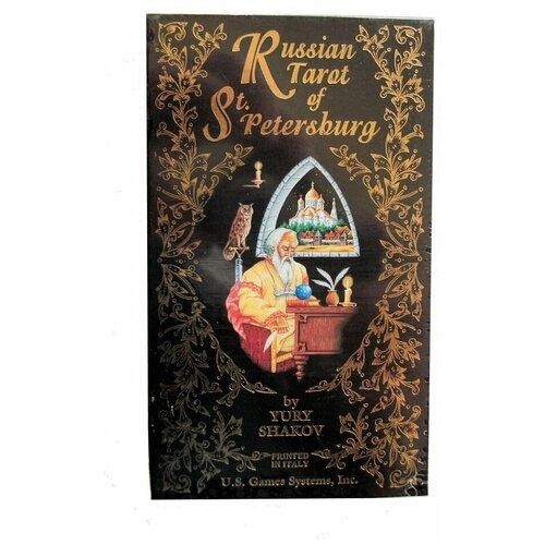 Фото - Russian Tarot of St. Petersburg st petersburg