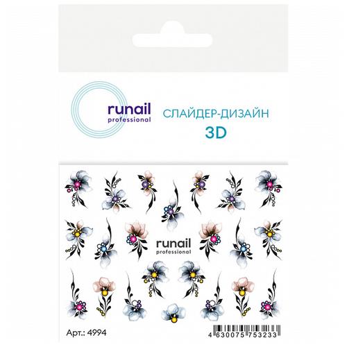 Купить RUNAIL RuNail, 3D слайдер-дизайн №4994, Runail Professional