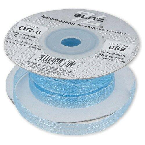 Фото - Лента капроновая BLITZ 6 мм, 45,7+-0,5 м, №089, голубая (OR-6) ленты blitz or 25 blitz лента капроновая 25 мм 089 голубой