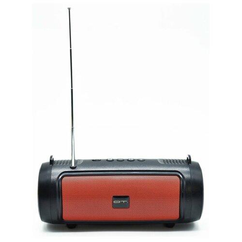 Колонка Bluetooth с фонарем, FM радио, USB плеер - беспроводная блютуз колонка