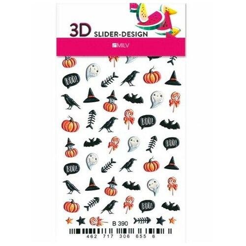 Купить Milv, 3D-cлайдер В390