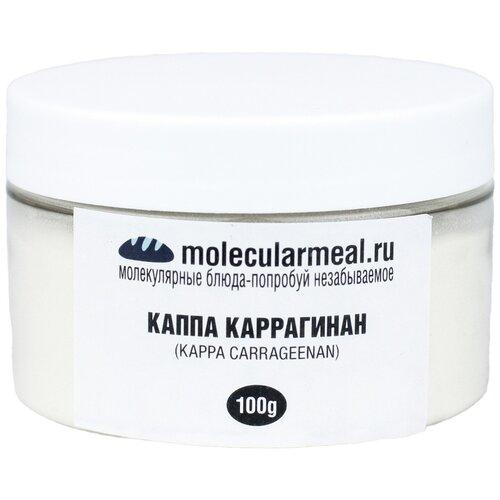 Molecularmeal / Каппа каррагинан, пищевая добавка Е407 / Природный эмульгатор / Загуститель / Гелеобразователь / 100 г