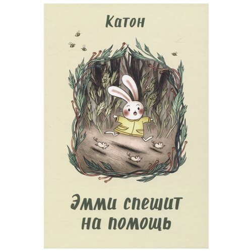Катон