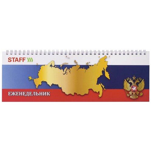 Фото - Планинг STAFF Россия (127824) недатированный, 64 листов, белый/красный/синий планинг attache 129427 недатированный 53 листов синий