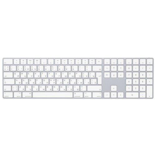 Apple Magic Keyboard with Numeric Keypad MQ052 Silver (Серебристая)