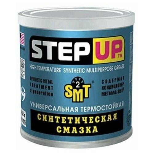 Универсальная термостойкая синтетическая смазка с SMT2 SP1629