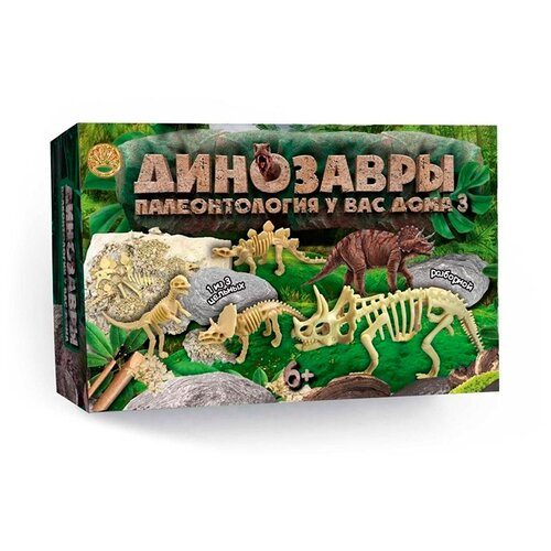 Купить Набор для раскопок Лапландия Динозавры 99976, Наборы для исследований