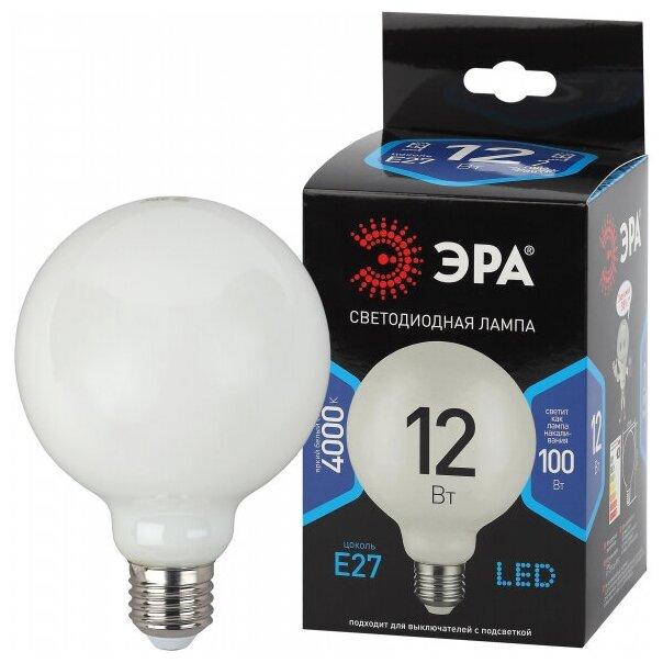 Лампа светодиодная ЭРА F-LED G95-12w-840-E27 OPAL (филамент, шар опал, 12Вт, нетр, E27) — купить по выгодной цене на Яндекс.Маркете