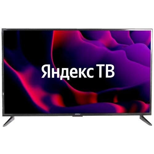Телевизор AMCV LE-50ZTUS30 50