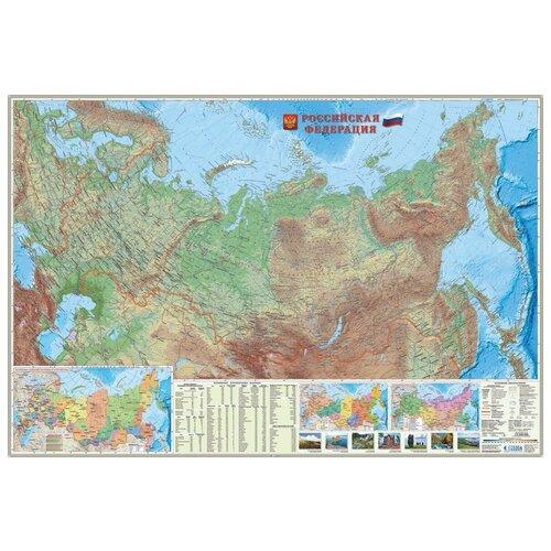 Фото - Карта настенная Россия, физическая, 1:5,2млн., 107*157см Геодом карта настенная россия физическая 1 5 2млн 107 157см геодом