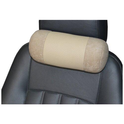 Подушка на подголовник автомобильного кресла MATEX ROLL, бежевый серый, 25х11х11 см, экокожа, велюр