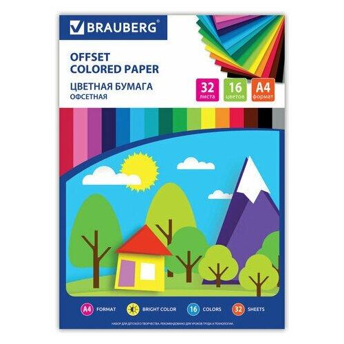 Цветная бумага А4 офсетная, 32 листа 16 цветов, на скобе, BRAUBERG, 200х280 мм,