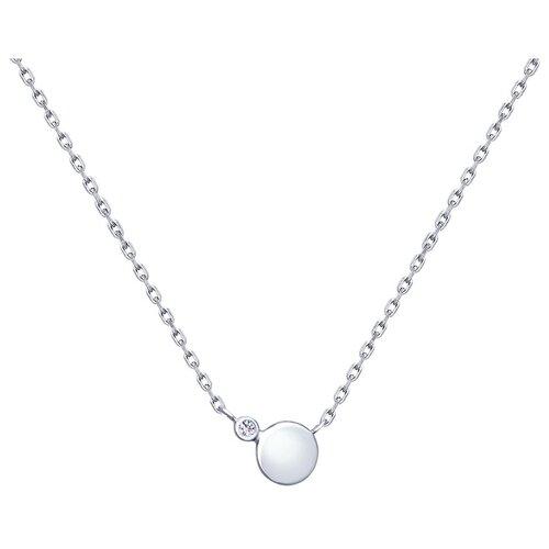 SOKOLOV Колье из серебра с фианитом 94070156, 42 см, 3.04 г