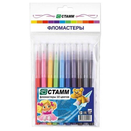 Стамм Фломастеры 10 цветов Стамм «Веселые игрушки», смываемые, линия письма 400 м, в пакете, европодвес недорого