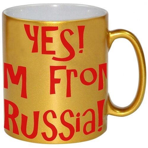 Золотая кружка Yes! Im From Russia! , Я из России!