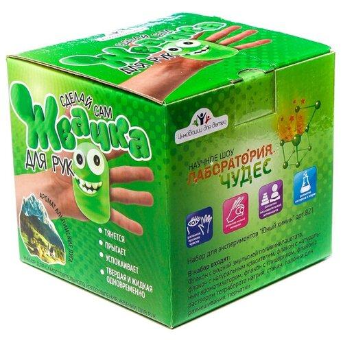 Альпийские луга, Инновации для детей (жвачка для рук, серия Юный химик)