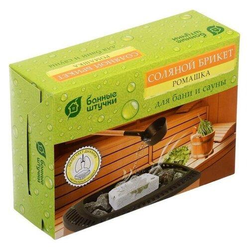 Соляной брикет с травами Ромашка 1300 г для бани и сауны Банные штучки 9 (32401)