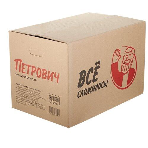 Коробка упаковочная Петрович Все сложилось! 610х380х395 мм усиленная с боковыми прорезями