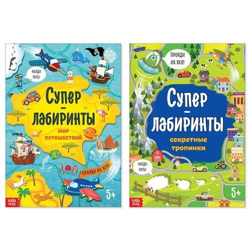 Купить Пособие Буква-ленд Набор книг Суперлабиринты 2шт 4571539, Буква-Ленд, Учебные пособия