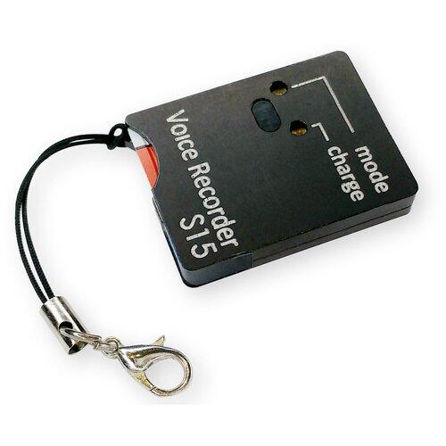 Диктофоны цифровые Сорока 15.3 - автоматическая запись по звуку и расписанию - миниатюрный диктофон / водонепроницаемый диктофон