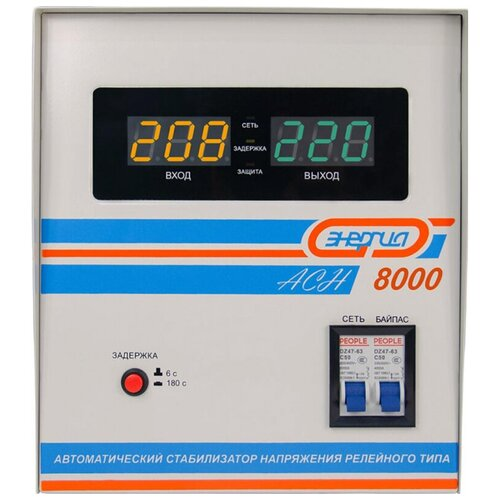 Стабилизатор напряжения энергия АСН-8000 (6400Вт, клеммы/клеммы)
