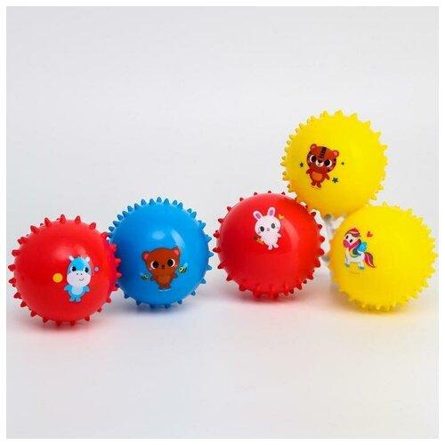 Купить Крошка Я Набор развивающих массажных мячиков, «Веселый Ёжик», d= 8 см, мягкие, цвет микс, Развитие мелкой моторики