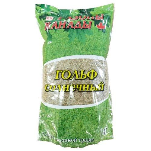 Семена газонной травы Газоны Канады Гольф Солнечный, 1 кг